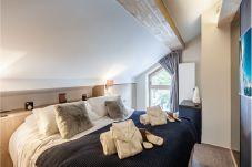 Appartement à Méribel - W - Méribel Appartement de grand confort